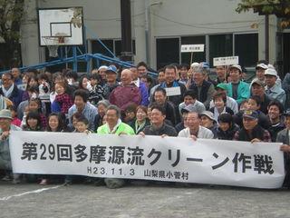 DSCN2486.JPG